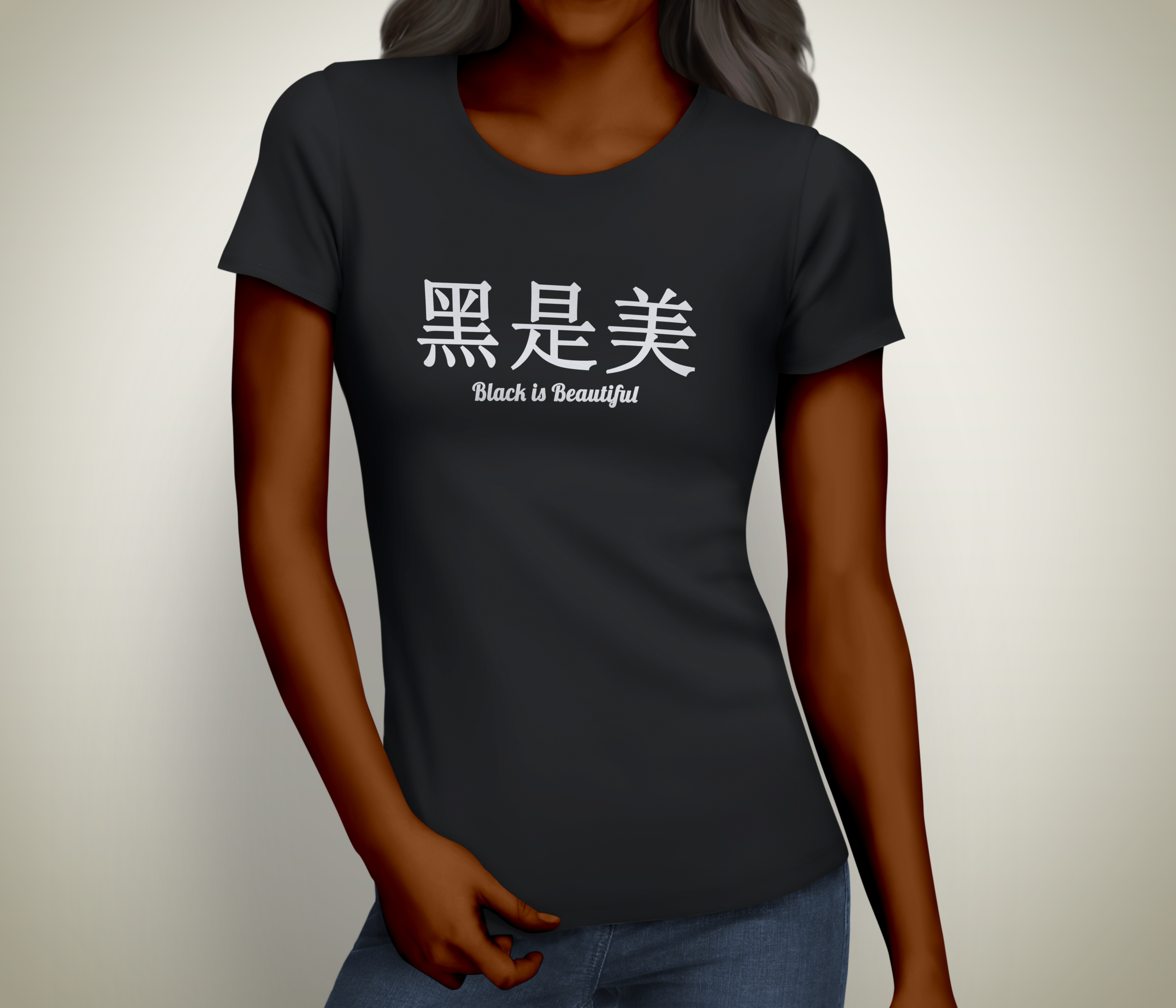 Black Is Beautiful Chinese Kanji Tee Kardboard Cloathing Co